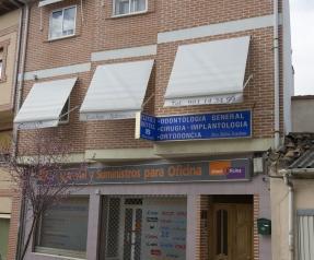 clinica-dental-desde-calle